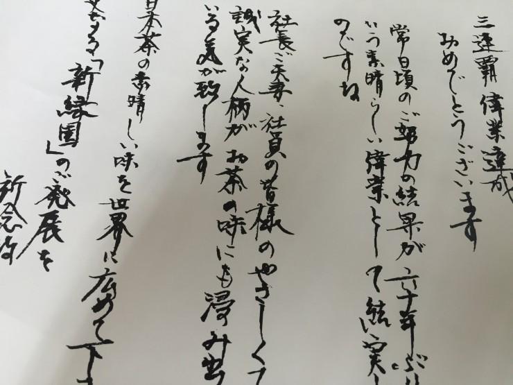 IMG_1660[1]