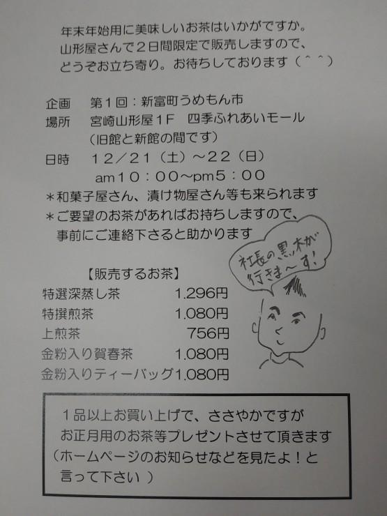 IMG00170